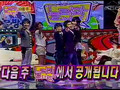 Lee Hyori - Nul Luh wah Come to Play (Preview MBC)