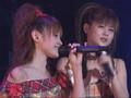 Live Niigaki Risa (feat. Aichan) - Koe
