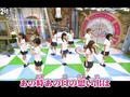 Morning Musume - Sayonara no Kawarini