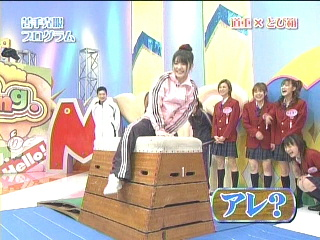 H!M A program to overcome a weak point (Mar.4,2007)