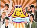 Arashi - MagoMago Arashi - 20070303