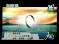 Tank ft. Selina - Du Chang Qing Ge