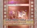 Uta Doki! 39 061123 Takahashi Ai ~CHA - CHA - CHA~