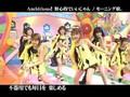 Morning Musume - Ambitious! Yasinntekideiizan
