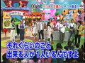 Arashi - SHIMURA ZOO 20070222 - Hiromichi & Masaki