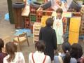 Yoiko no Mikata episode 1 subbed
