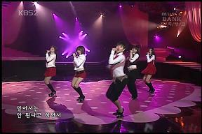 Wonder Girls- Irony [Music Bank]