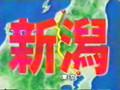 east of japan2