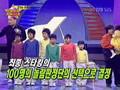 070310StarKing-HeeChul Cry