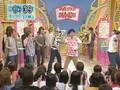 [ TV ] 笑っていいとも!--- KAT-TUN