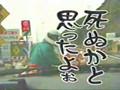 east of japan4