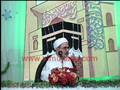 Ameer Al-Momineen, Imam Ali (AS)
