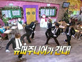 070107 Super Junior Heroine 6 Dance Cut