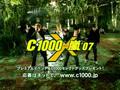 Arashi C1000 CM