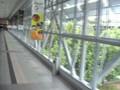Malaysia 2006 - KLIA Skybridge to PanPacific Hotel