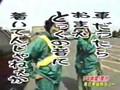 east of japan5