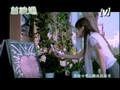 LANG MAN SHOU JI [MV] - JAY CHOU