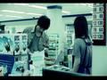 Lug- Crime [MV]