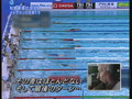 World Swimming 2007: Kitajima vs. Hansen
