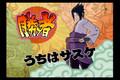 Blues(TS sasuke) vs Kurogane(itachi):round 4