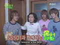 Waking Up with SS501 Ep 2