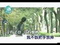 Luo Zhi Xiang - Mei You Ni (ktv ver)