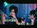 Luo Zhi Xiang + Xiao S - Lian Ai Da Ren (ktv ver)