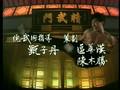 kbach_kun_kom_kom_1.wmv