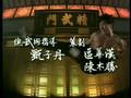 kbach_kun_kom_kom_4.wmv