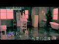 KTV Ai Mei (Ambiguity) -Rainie Yang