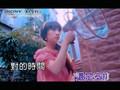 KTV Yu Shang Ai(meeting love)-Rainie Yang