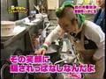 Arashi - MagoMago Arashi - 20070324