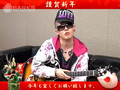 miyavi - New Years Message