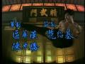 kbach_kun_kom_kom_19.wmv