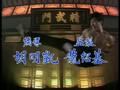 kbach_kun_kom_kom_21.wmv