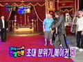 Rain - Dancing in Some Show