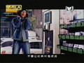 Se7en - Feng Xue Ri Ji MV