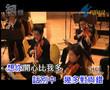 Hacken Lee & Stephen Chow - Drive of Life Theme KTV