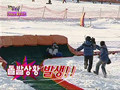 Daesung Cut - 20080120 SBS Good Sunday Victory & Defeat