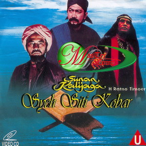 Sunan Kalijaga Ep 2 (No Sub) - MasterComp.avi