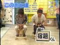 [2008-01-21 syukudai] guest Sato Aiko