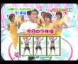 KAT-TUN -DANCE
