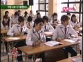 Big Bang 080102 Mnet No Cut Story