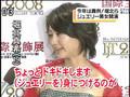 Horikita Maki Jewelry Best Dresser 080124