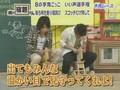 2008.01.21 Arashi no Shukudai-kun: Ohmiya Horses