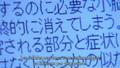 Ichi rittoru no namida 03 vostfr