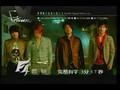 JVKV (F4) - Goodbye