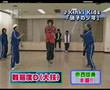 Jin Jump Rope