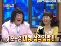 [20061028] MBCGoldFishWithHero&Micky (Engsubbed).wmv