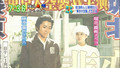 Horikita Maki Zoom In 080128
